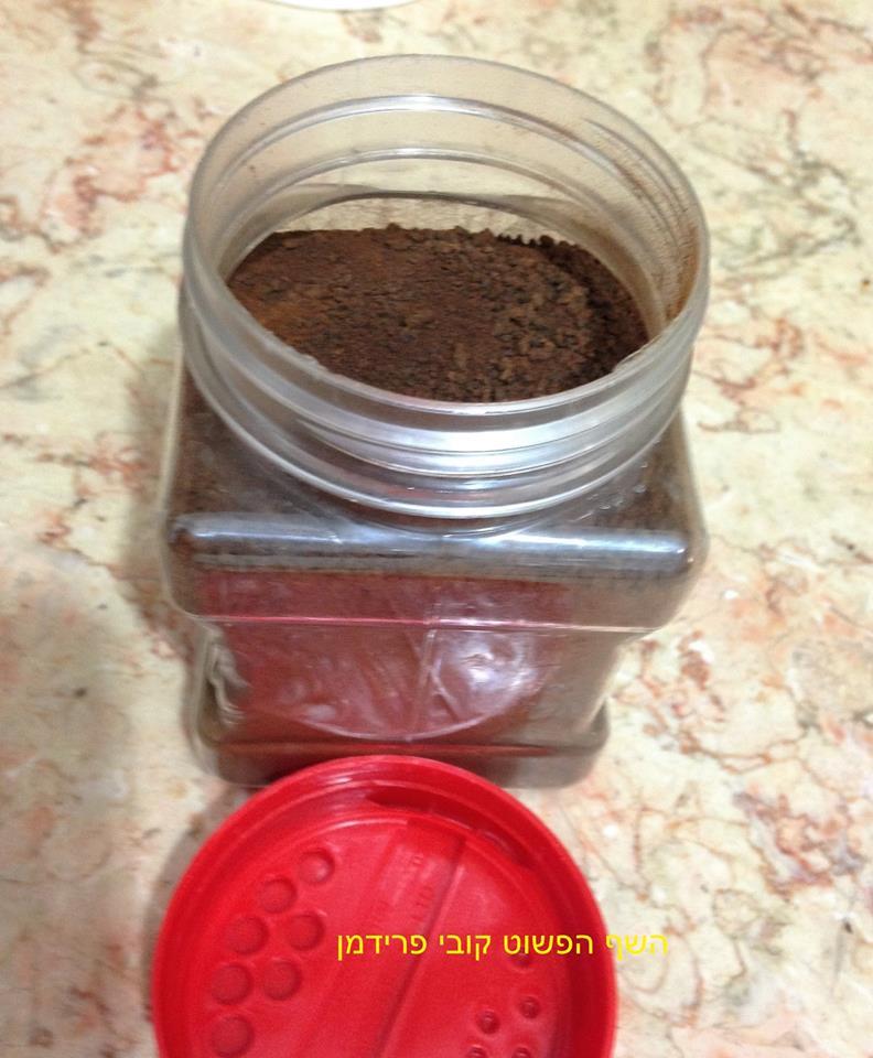 מתכון אבקת סלק טבעית