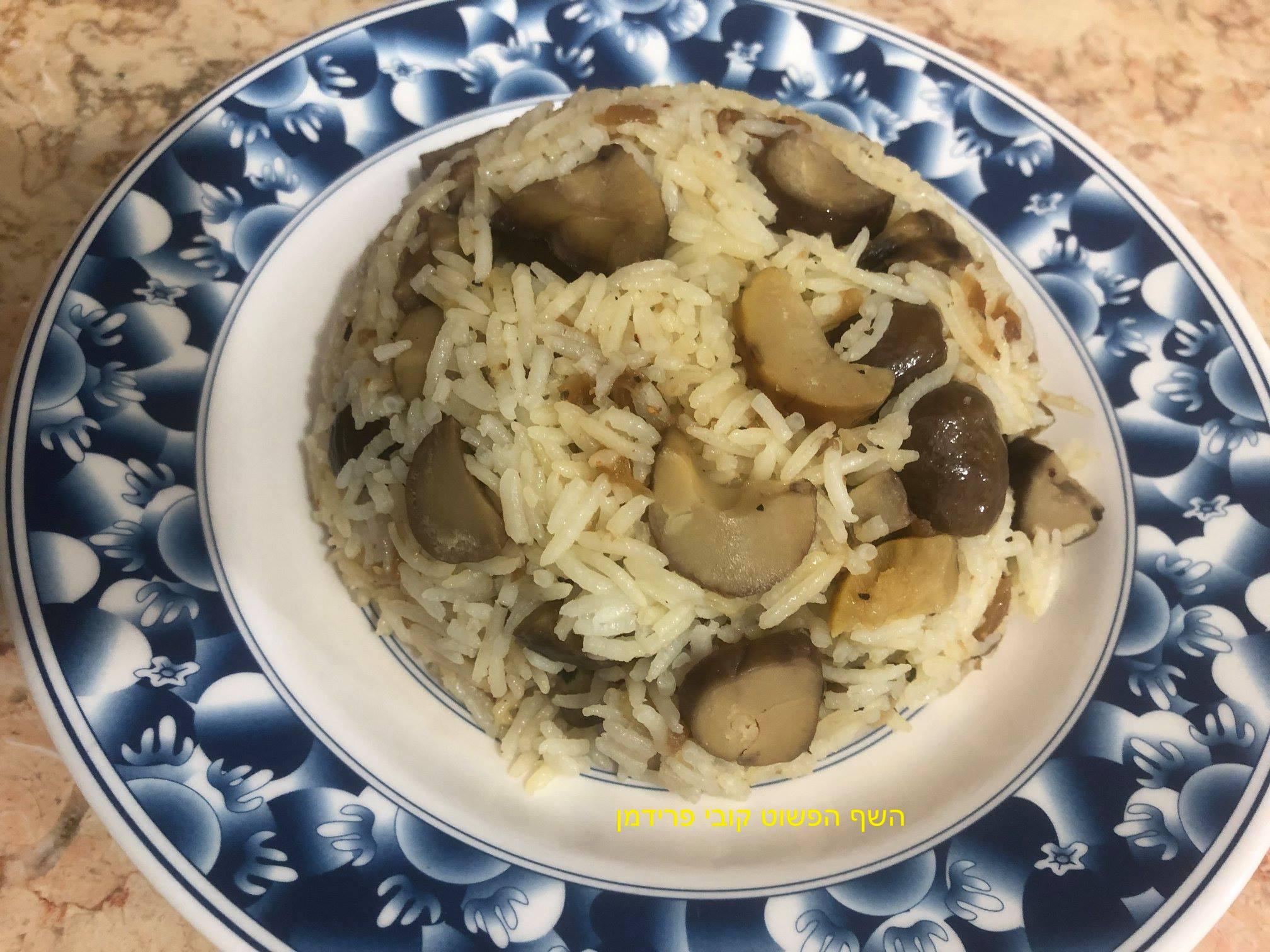 מתכון אורז בסמטי עם ערמונים ובצל מקורמל