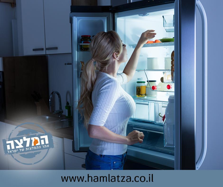 אחסון נכון במקרר