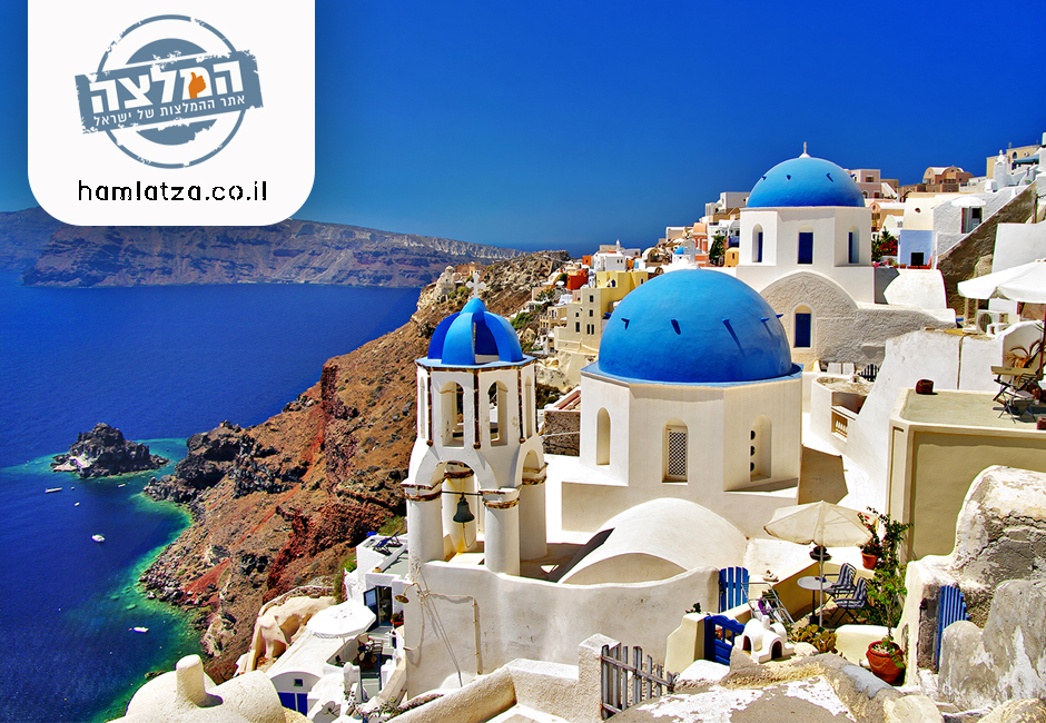 המלצות וטיפים על איי יוון