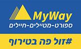 MyWay ספורט מטיילים וחיילים