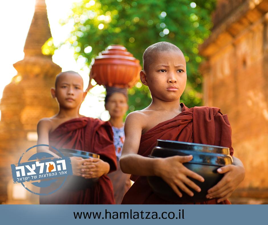 המלצות טיול בורמה