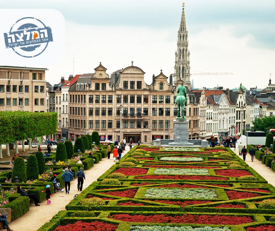 טיול משפחות בבלגיה