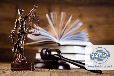 חוק ההמלצות - מה הוא אומר