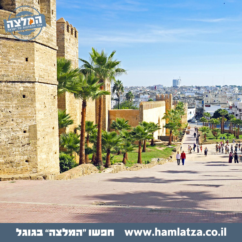 מקומות מומלצים במרוקו