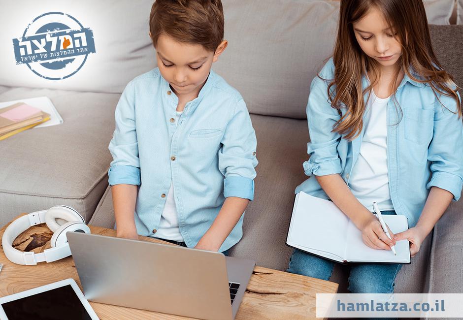 שיעורים פרטיים לילדים בזום