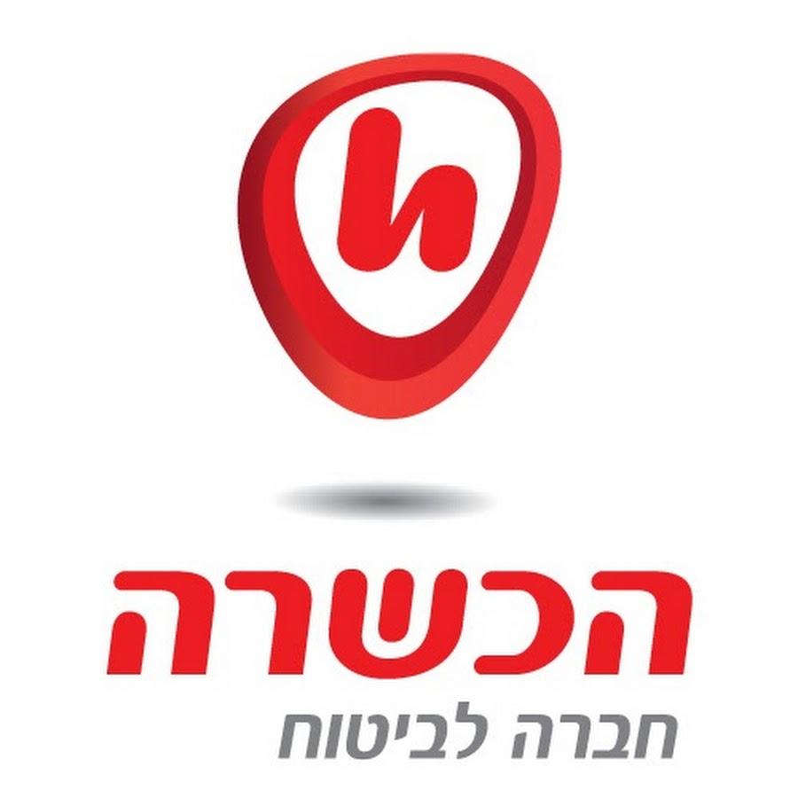 לוגו הכשרה לביטוח