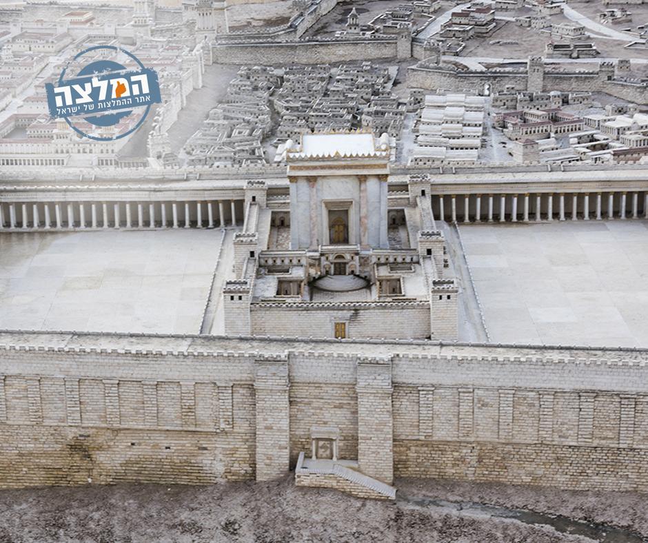 טיול במוזיאון ישראל