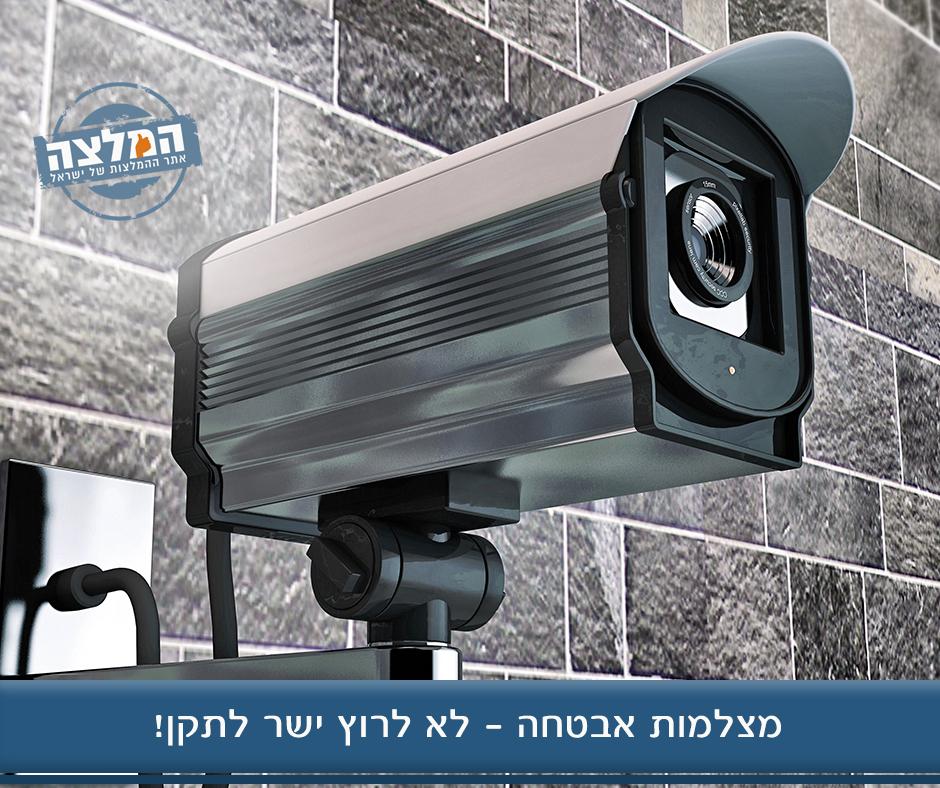 תיקון מצלמות אבטחה - כל מה שאתם צריכים לדעת