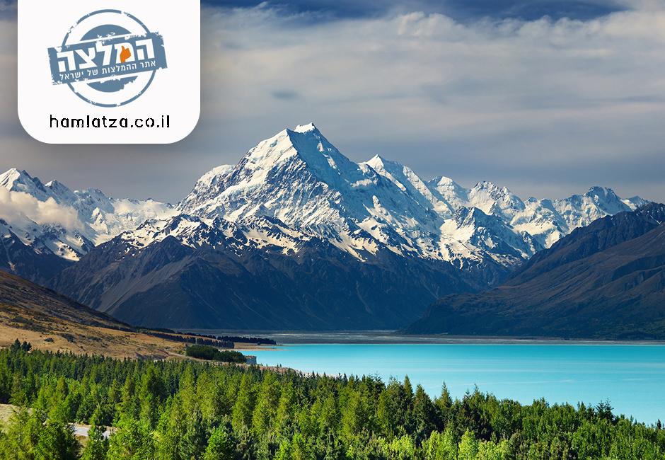 המלצות טיול לניו זילנד