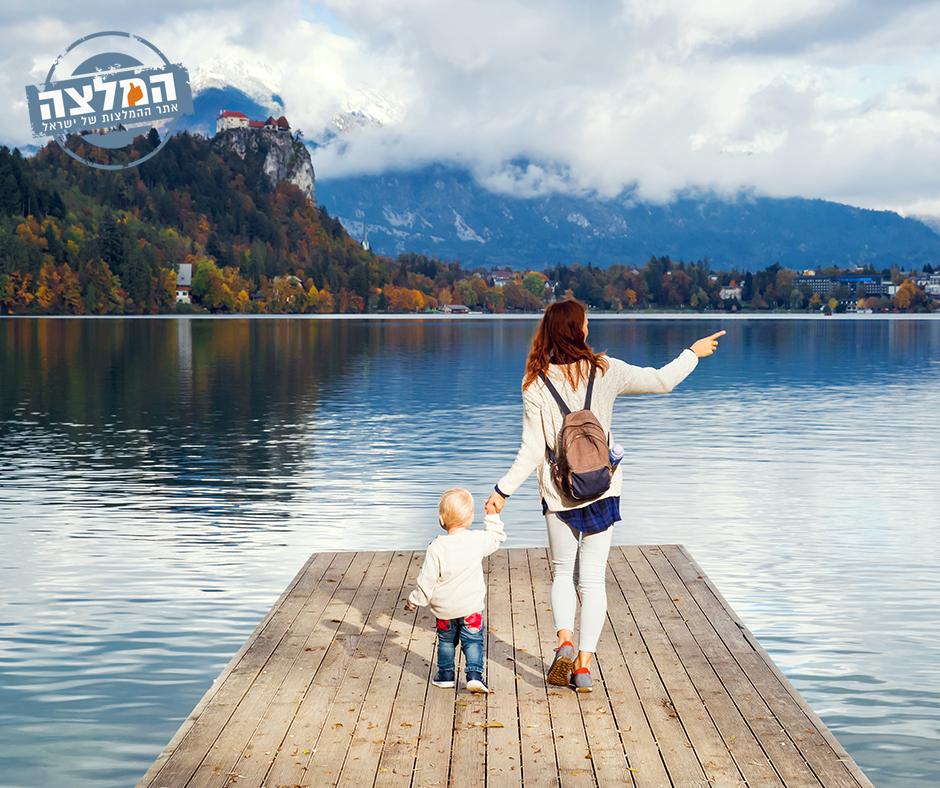 חופשת קיץ משפחתית בסלובניה