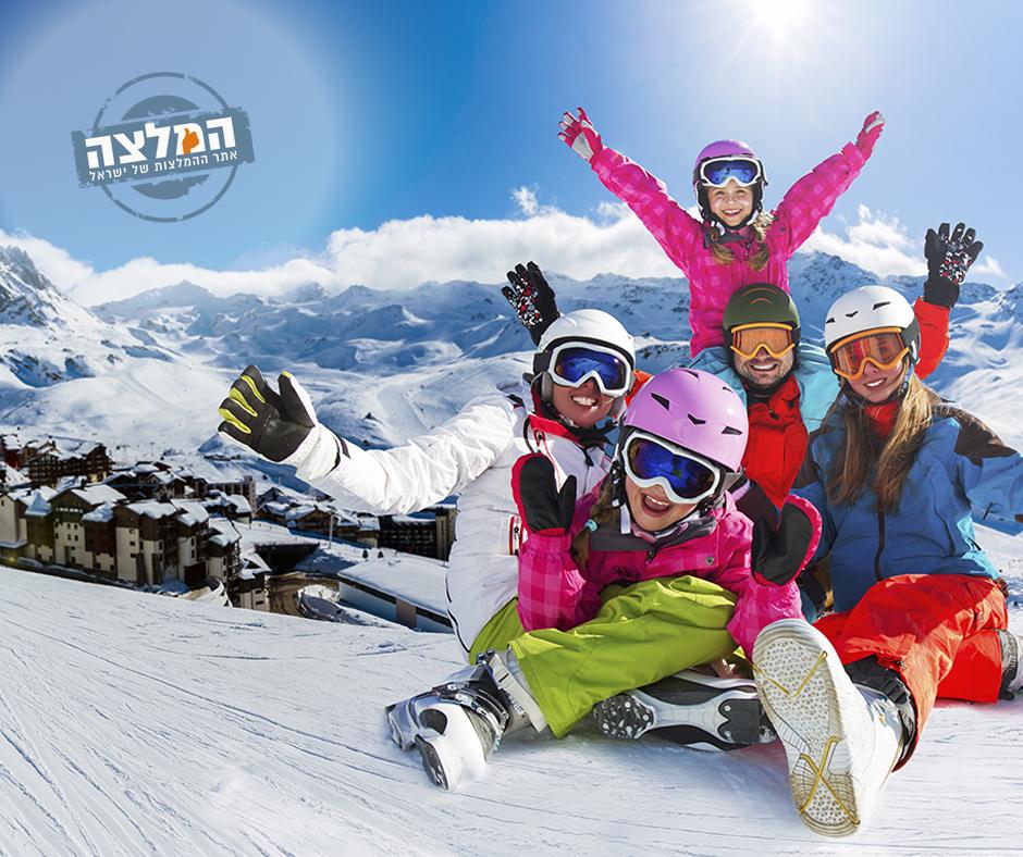 חופשת סקי בואל טורנס