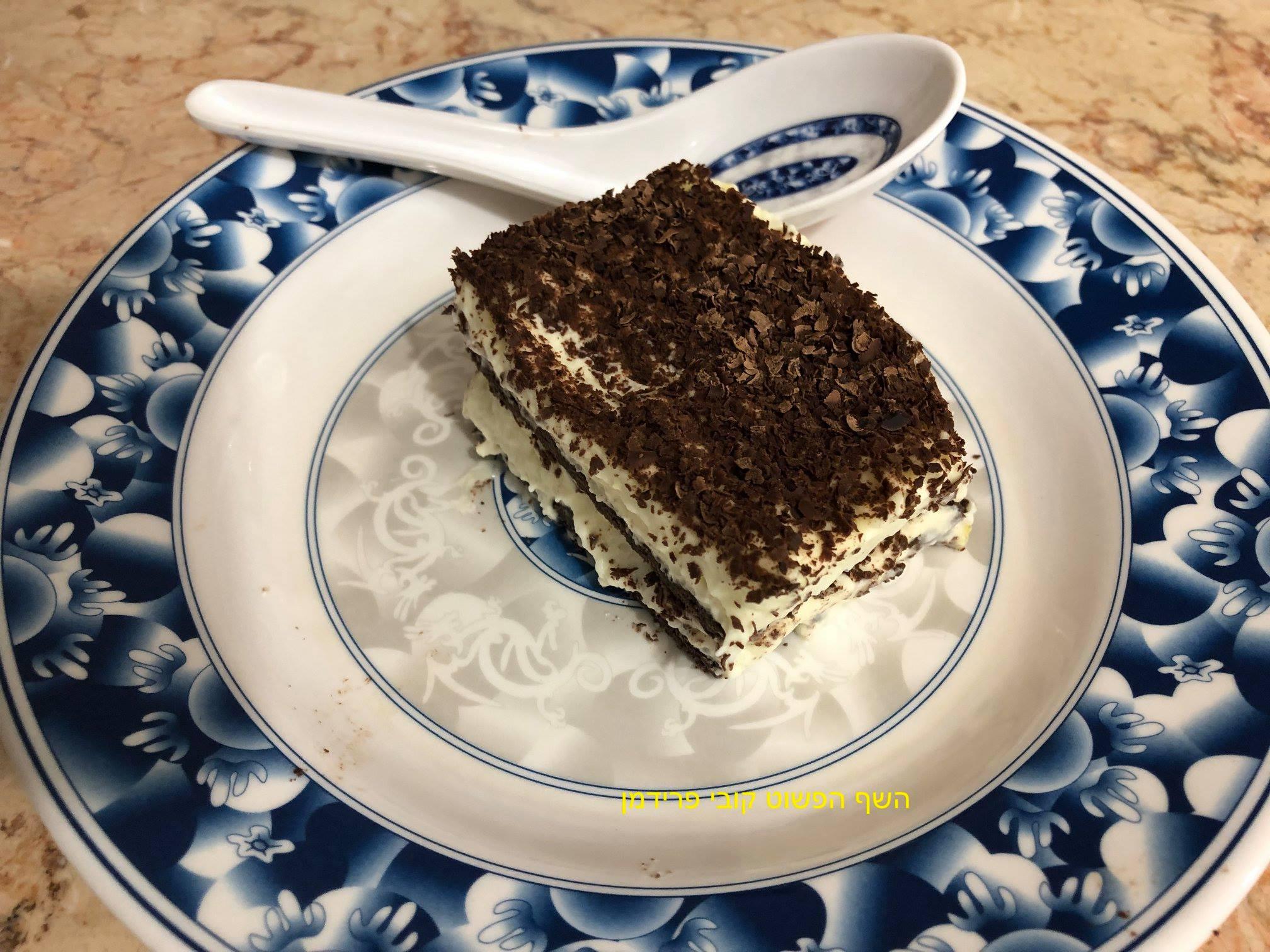 עוגת ביסקוויטים בניחוח לימון שוקולד מריר וקפה עשירה