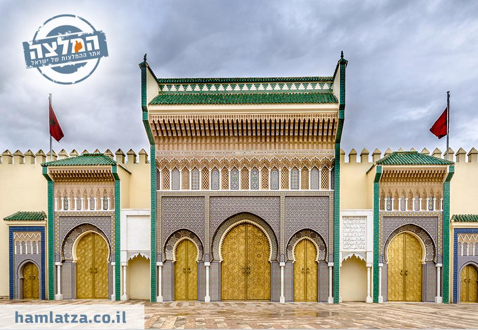 המלצת טיול לפז, מרוקו