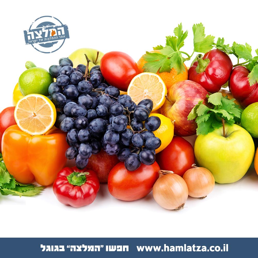 אוכלים פירות וירקות