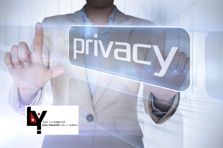 מה בין רפורמת ההפלות באירלנד למהפכת הפרטיות ברשת?