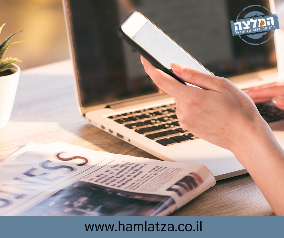 עידן האינטרנט בפרסום לעסקים