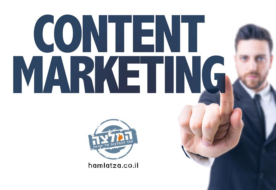 מאמרים ארוכים ולא קצרים לקידום אתרים