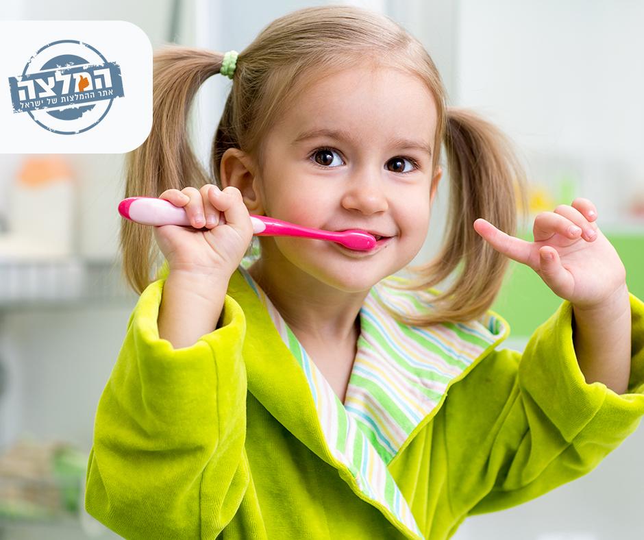 צחצוח שיניים בילדים
