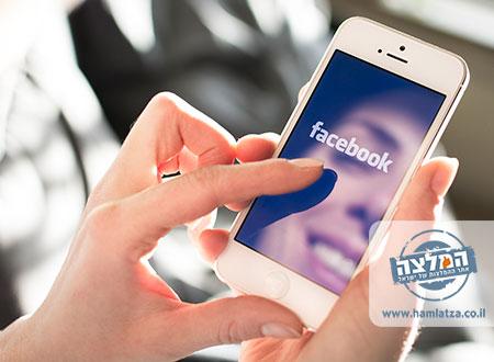 האם לקחת קופירייטר לפרסום בפייסבוק?