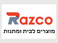 RAZCO מוצרים לבית ומתנות