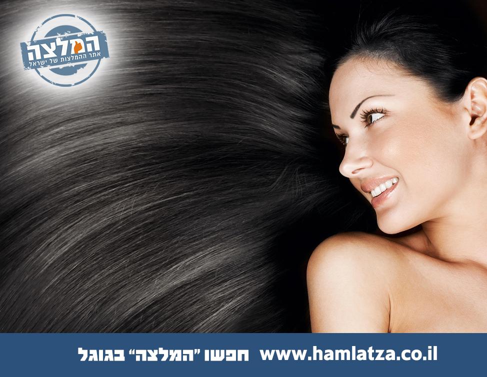 בריאות השיער