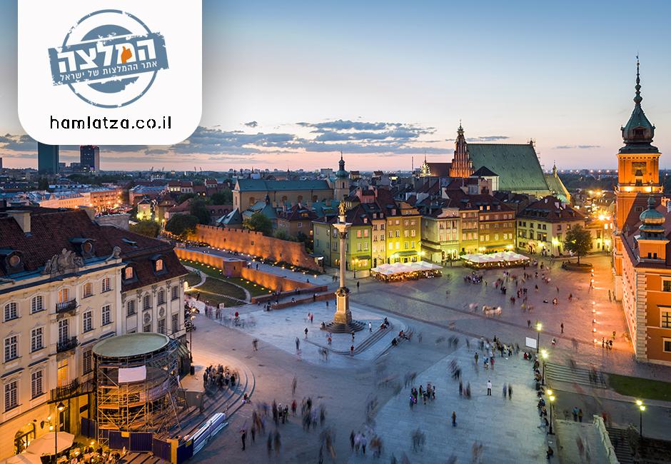 ורשה פולין
