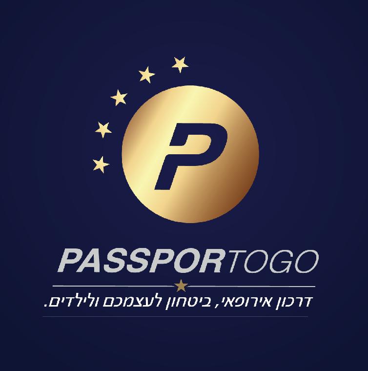 פספורטוגו PassportoGo
