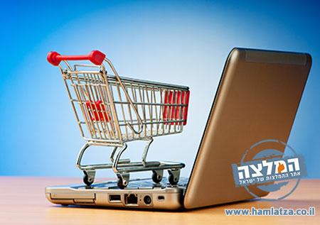 מיקסום המכירות ברשת