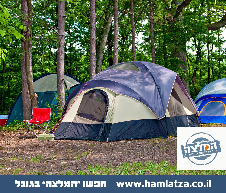 טיפים לרכישת אוהל