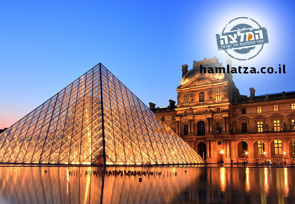 ביקור במוזיאון הלובר פריז